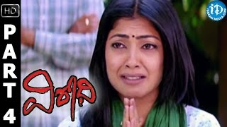 Virodhi Full Movie Part 4 | Srikanth, Kamalinee Mukherjee | R.P.Patnayak | G Neelakanta Reddy - IDREAMMOVIES