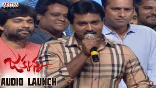 Sunil Praises Chiranjeevi at Jakkanna Audio Launch    Sunil, Mannara Chopra    Dinesh - ADITYAMUSIC