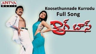 Koosethunnade Kurrodu Full Song II Big Boss Movie II Chiranjeevi, Roja - ADITYAMUSIC