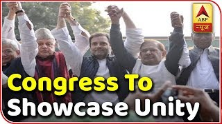 Congress to showcase opposition's 'unity' during MP CM's oath taking ceremony| 2-19 Kaun J - ABPNEWSTV