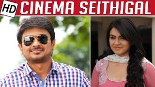 Cinema Seithigal 13-09-2015 Kalaignar tv Show Tamil Cinema Latest News Program