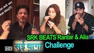 SRK WINS, BEATS Ranbir & Alia in Sui Dhaaga Challenge | Varun Anushka - IANSLIVE