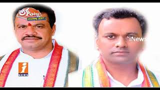 Why Telangana Congress Leaders Dilemma On Komatireddy Brothers Strategies ? | Logutu | iNews - INEWS