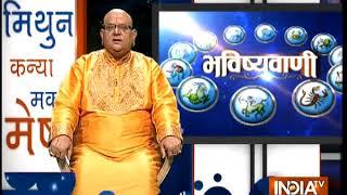 Bhavishyavani | June 16, 2018 ( Full ) - INDIATV