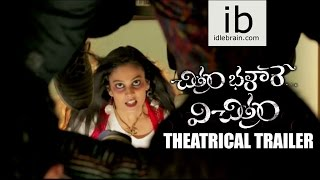 Chitram Bhalare Vichitram Theatrical Trailer
