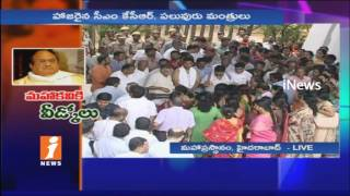 All Arrangements Set For Dr C Narayana Reddy Cremation At Mahaprasthanam | Hyderabad | iNews - INEWS