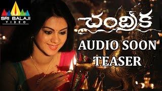 Chandrika Movie Audio Soon Teaser | Kamna Jethmalani | Sree Mukhi | Arjun - SRIBALAJIMOVIES