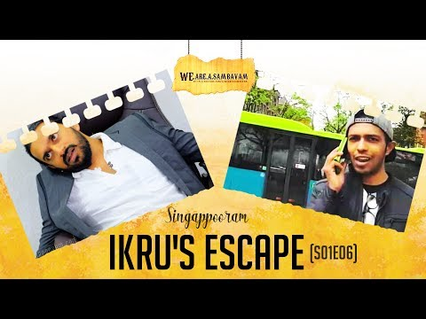 Singappooram | S01E06 | IKRU's Escape | Malayalam Comedy Web Series | Singapore to Europe | Travel