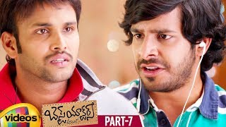 Best Actors Telugu Full Movie HD | Nandu | Madhunandan | Abhishek Maharshi | Part 7 | Mango Videos - MANGOVIDEOS
