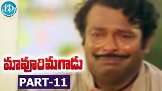 Maavoori Magaadu Full Movie Part 11 || Krishna, Sridevi || K Bapayya || Chakravarthy - IDREAMMOVIES