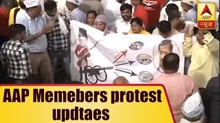 Without permission AAP workers won't be allowed to march beyond Sansad marg: Delhi Police - ABPNEWSTV