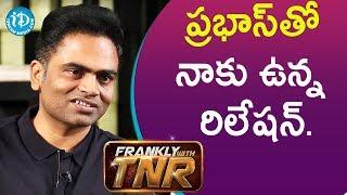ప్రభాస్ తో నాకు ఉన్న రిలేషన్  -  Maharshi Director Vamsi Paidipally || Frankly With TNR - IDREAMMOVIES