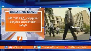 High Court Verdict Against TRS Govt Over Sports Quota Seats For Agriculture & MBBS | iNews - INEWS