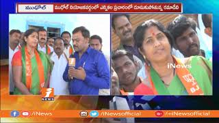 BJP Candidates Dokka Ramadevi Face To Face Over Election Campaign In Mudhole Constituency | iNews - INEWS