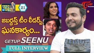 జబర్దస్త్ Getup Srinu Exclusive Interview | Open Talk with Anji | #21 | Telugu Interviews - TELUGUONE