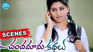 Chaitanya, Shamili Sounderajan First Look - Chandamama Kathalu Movie - IDREAMMOVIES