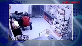 video : करतारपुर में दुकानदार की गोलियां मारकर हत्या