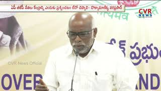 Dokka Manikya Vara Prasad Slams BJP Govt over Delay Release of Polavaram Project Funds | CVR News - CVRNEWSOFFICIAL