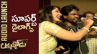 Mohan Babu Fans Superb Dialogues @ Luckunnodu Audio Launch | TFPC - TFPC
