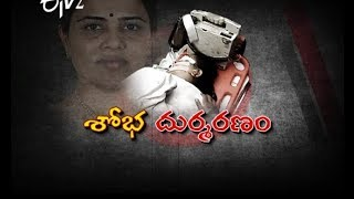 Shobha Nagireddy - An Youth Icon In AP Politics - ETV2INDIA