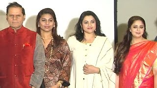 TSR National Film Awards Pressmeet | Nagma | Meena | TFPC - TFPC
