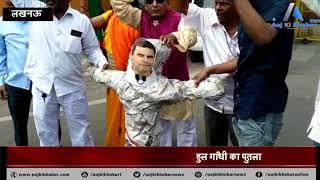 PM Modi को 'चोर' कहने पर नाराज़ तेली समाज ने फूंका Rahul Gandhi का पुतला - AAJKIKHABAR1