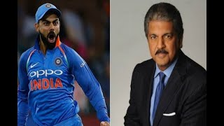 In Graphics: Mahindra group chairman Anand Mahindra looking for  SUV which has Virat power - ABPNEWSTV
