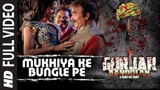Mukhiya Ke Bungle Pe Full VIDEO Song | Gurjar Aandolan - TSERIES
