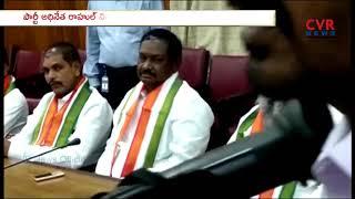 Telangana Congress CLP Meeting Ends | Assembly Committee Hall | CVR NEWS - CVRNEWSOFFICIAL