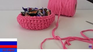 Корзинка из трикотажной пряжи вязание крючком