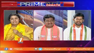 Discussion | TRS Targets Chandrababu To Defame Mahakutami In Telangana Polls | P2 | iNews - INEWS