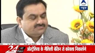 Adani's Australian coal mine project cleared - ABPNEWSTV