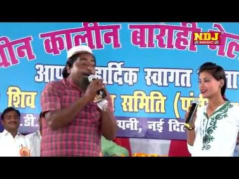 Hindi Comedy - Shekh Chilli ka Thalka Hariram Toofan