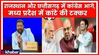 MP Elections Result Update 2018: BJP vs Cong- रूझानों में कांग्रेस को बहुमत, कार्यकर्ताओं का जश्न - ITVNEWSINDIA