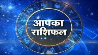 आज का राशिफल | Guru Mantra | Daily Horoscope | 15 October 2018 | Dainik Rashifal - ITVNEWSINDIA