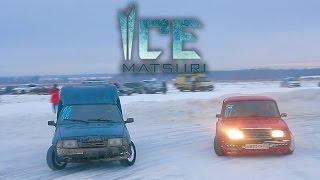 IceMatsuriPenza 1 этап [PVS]