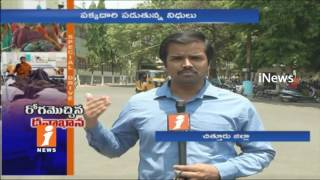 Govt Hospitals Situation Turn Worse in CM Chandrababu Own District Chitoor | iNews - INEWS
