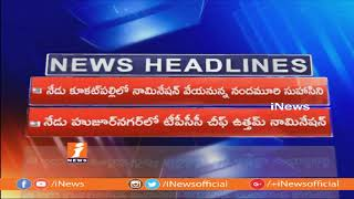 AP & Telangana Today News Headlines (17-11-2018) | iNews - INEWS