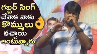 Harish Shankar Superb Comments On Gabbar Singh Movie | Superb Punch To Critics | TFPC - TFPC