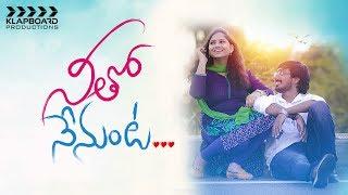 Neetho Nenunta Latest Telugu Short Film 2019 | Rajshekhar Thangella | Klapboard - YOUTUBE