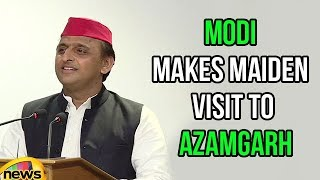 Akhilesh Yadav made the remark as PM Modi makes maiden visit to Azamgarh | Mango News - MANGONEWS