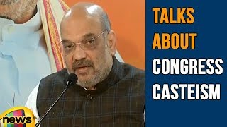 Amit Shah Talks About Congress Casteism  & Appeasement | Mango News - MANGONEWS