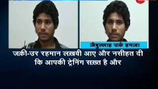 5W1H: Not just terror agents, Pakistan smuggling arms into India, reveals Lashkar terrorist - ZEENEWS