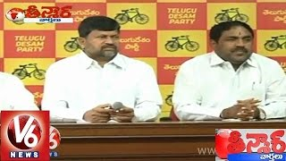 "Telangana TDP party established ""NTR farmer's welfare fund"" - Teenmaar News - V6NEWSTELUGU"