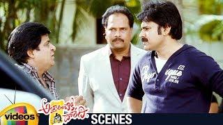 Pawan Kalyan & Ali Best Comedy Scene | Attarintiki Daredi Telugu Movie | Samantha | Trivikram - MANGOVIDEOS