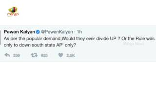 PK Tweets Over TDP MP's on Their Insult In The Parliament During State Bifurcation | Mango News - MANGONEWS