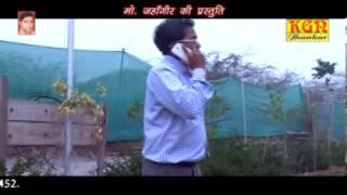 Nandi Ke Layeka Hawe Puchhata Hae Ka Hawe by Rakesh Mishra