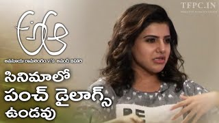 Samantha About Mind Set Of Trivikram Srinivas Towards His Movies | TFPC - TFPC