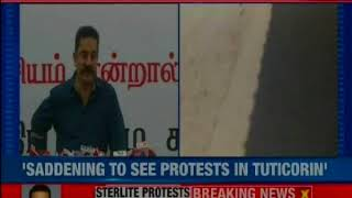 Kamal Haasan condemns Sterlite protests, says can't tolerate rules which benefit industry - NEWSXLIVE
