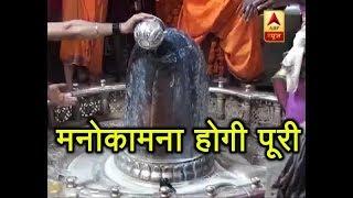 Bhakts queue up to offer prayers at Ujjain Mahakaleshwar Temple - ABPNEWSTV